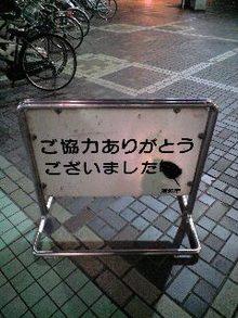 071219_2100~0001.jpg