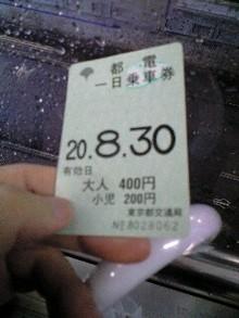 080830_1638~0001.jpg